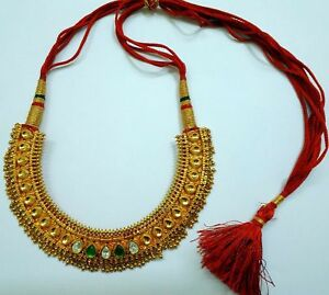 Antique 22k Yellow Gold Choker Necklace