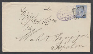 India-Sc-40-on-1887-cover-BOMBAY-ISPAHAN-by-E-D-Sassoon-amp-Co-Forwarding-Agent