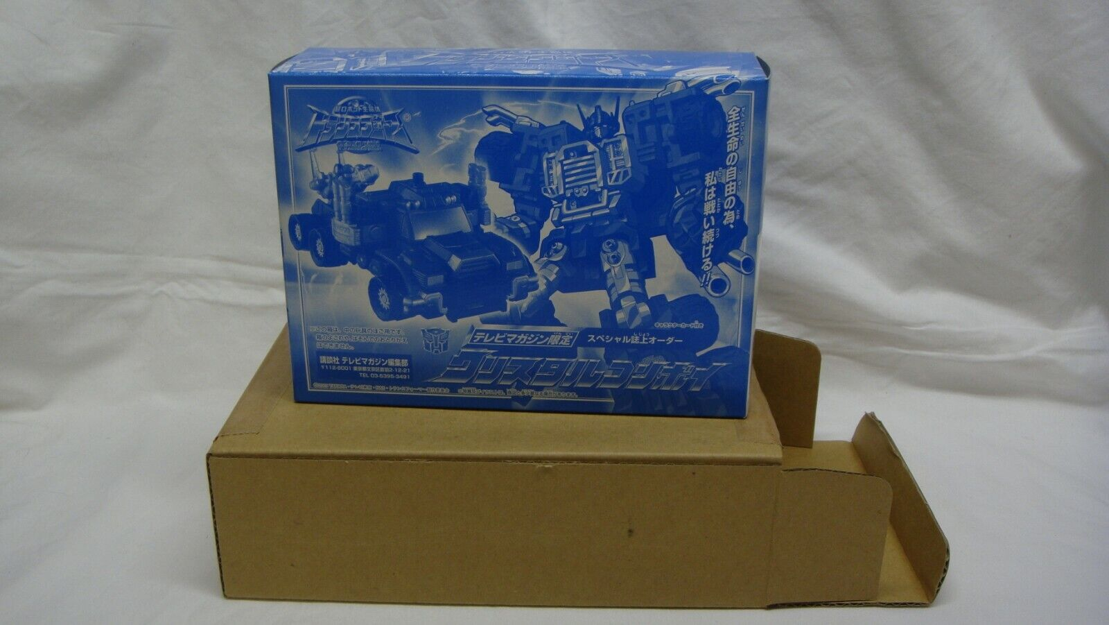 TAKARA TRANSFORMERS ARMADA OPTIMUS PRIME CONVOY CRYSTAL CLEAR SEALED MINT