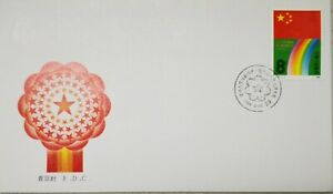 China-FDC-1988-J-147-7th-National-Congress-of-PRC