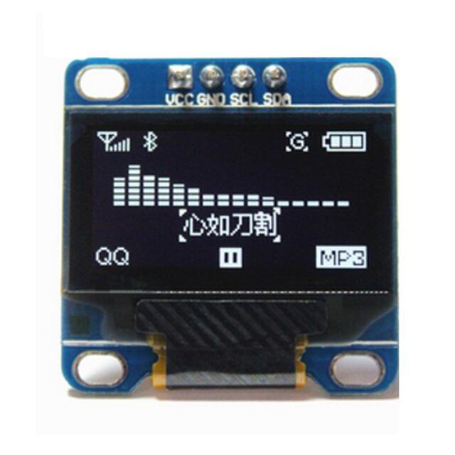 """White 0.96"""" IIC I2C 128X64 OLED LCD Display Module Arduino/STM32/AVR/51 z3"""