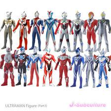 ULTRAMAN HIKARI MA Figure Ultra Hero 500 series #20