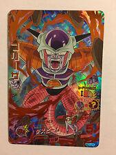 Dragon Ball Heroes HG1-CP6