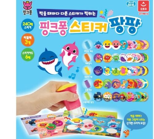 Pinkfong Every Time Different Sticker Stamp Play Toy For Baby Infant Kids PK