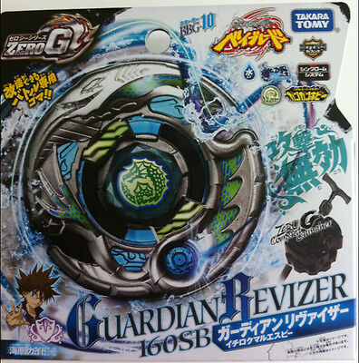 TAKARA TOMY Zero-G Beyblade Guardian Revizer BBG 10 160SB with Launcher