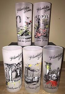 Vintage Barware Glass PLANTATION SCENES Frosted Iced Tea ...
