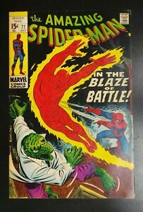 Amazing-Spider-Man-77-Marvel-Comic-1969-Lizard-amp-Torch-Appearance