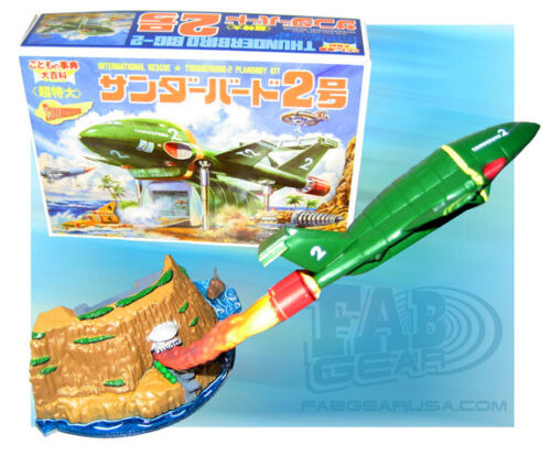 Thunderbirds Yujin TB2 Art Box Figure