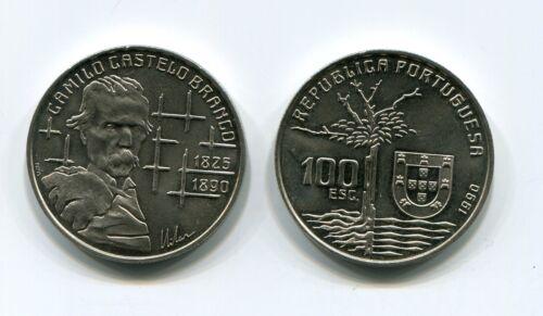 PORTUGAL 100 Escudos camilo castelo branco 1990
