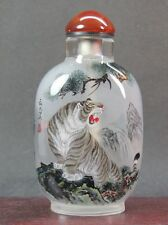 Fine Chinese White Tiger Inside Hand Painted Glass Snuff Bottle:Gift Box