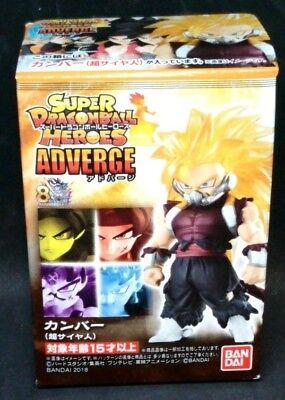 BANDAI Super Dragon Ball Heroes ADVERGE Mini Figure SS Cumber JAPAN OFFICIAL