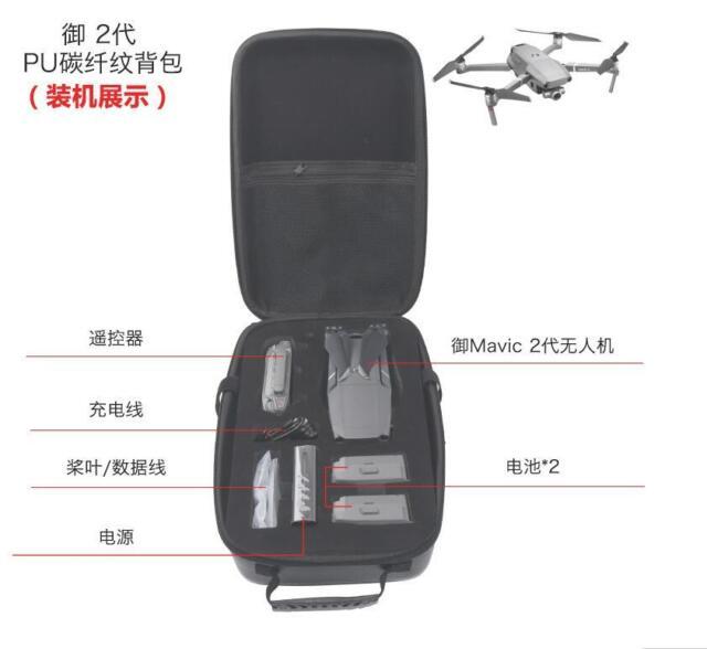 UK Shoulder Bag Portable Carrying Case For DJI Mavic 2 Pro//Zoom Drone 4 Battery