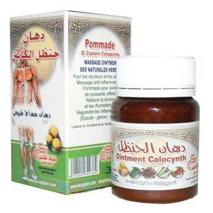Baume-de-Coloquinte-naturel-ointment-colocynth-50g