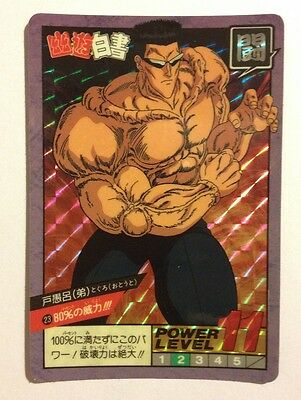 Yu Yu Hakusho Super Battle Power Level Prism 23 Irrestringibile