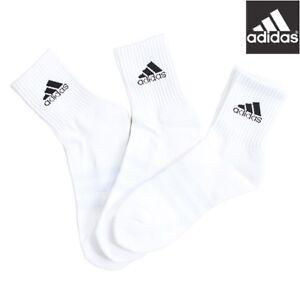 Adidas-Crew-Calcetines-Atletismo-Hombre-Mujer-3-Stripes-3-Pares-Blanco-Gimnasio