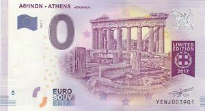 -- 2017-1 Billet Touristique 0 Souvenir -- Grece - Athens / Acropolis Eaaxlbue-07230637-133325548