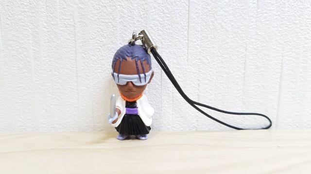 Charm// Keychain Bleach Kaname Tosen
