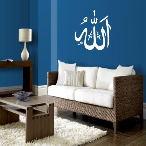 Allah Islamic Wall art Muslim Vinyl Wall Stickers Removable transfer Decal 01