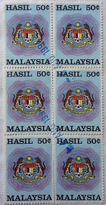 Malaysia Used Revenue Stamps - 6 pcs 50 cents Stamp (Old Design Big Size)