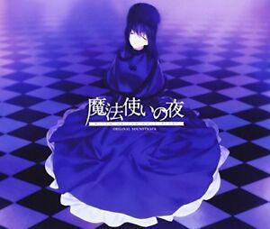 Maho-Tsukai-mahoutsukai-no-Yoru-Original-Soundtrack-CD-aus-Japan