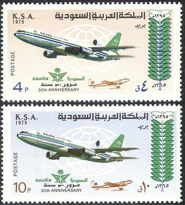 Saudi Arabia 1975 Planes/Aviation/Airlines/Aircraft/Transport 2v set (n43552)