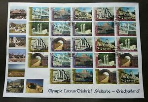 [SJ] United Nations World Heritage Greece 2004 Tourism (stamp FDC *different PMK