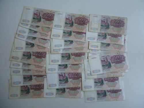 30 pcs P-245a  F 1991 USSR Russia banknotes 500 roubles VF+