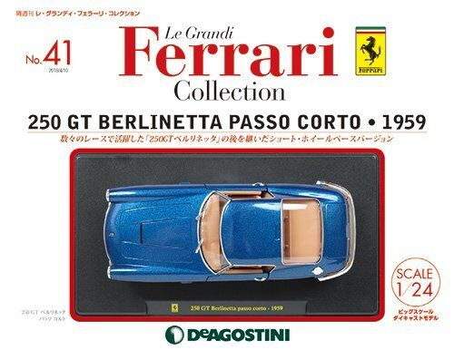 Deagostini Le Grandi Ferrari Collection No.41 1 24 250 GT BERLINETTA PASSO CORTO