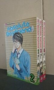 Lot of 3 Comic Manga. Absolute Boyfriend - Yuu Watase. Numbers 2, 3 , and 5.