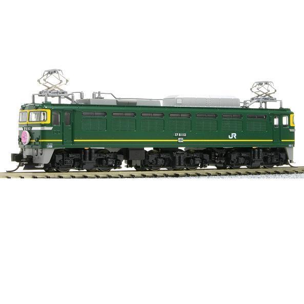 Kato 30217 Electric Locomotive EF81  N