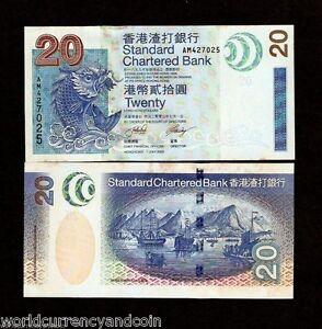 1.7.2003 Standard Chartered Bank UNC Hong Kong Banknote P291 20 Dollars