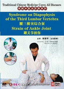 Traditional-Chinese-Medicine-Cures-All-Diseases-Strain-of-Ankle-Joint-DVD