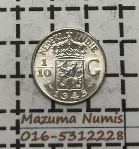 Mazuma *FC43 Netherlands East Indies 1945 1/10 Gulden Silver .720 UNC/BU