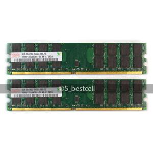 New-8GB-2X4GB-DDR2-800MHz-PC2-6400-240PIN-PC6400-Fit-AMD-CPU-Desktop