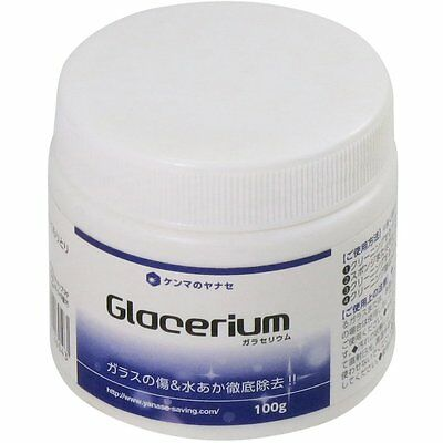 Reasonable Abrasive Glacerium Glass Scratch & Water Stain Thorough Remova Yanase Japan Easy To Repair Household Supplies & Cleaning