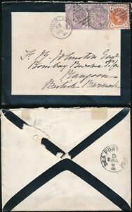 IRELAND 1891 MOURNING ENVELOPE to RANGOON Burmese India
