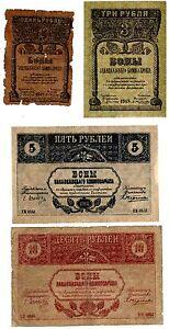Lot-set-series-4-tickets-russia-transcaucasia-russia-transcaucasia-1918-rubles