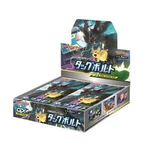 Pokemon-Kartenspiel-Sonne-amp-Mond-Erweiterungspaket-Tag-Bolt-sm9-Booster-Box-Japanese