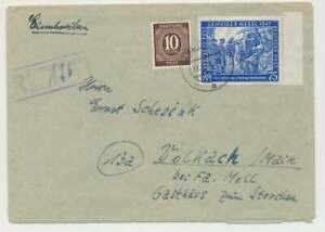 All. Besetzung Einschreibenbrief KAMMELBURG 12.4.48 n. VOLKACH (50520)