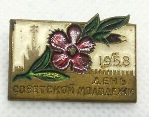 1958 Pin Badge Soviet Youth Day. Russian Rare pin badge.