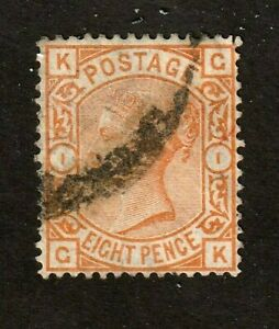 Great-Britain-stamp-73-used-plate-1-Queen-Victoria-SCV-350