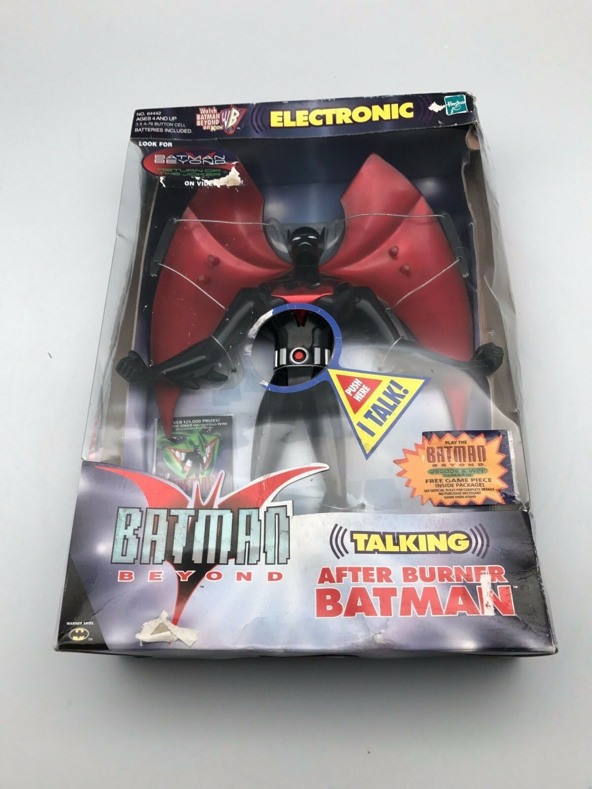 Batman Beyond After Burner Electronic Talking
