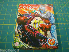 VINTAGE  KIKAIDA 01 Complete Comic Card Play Set Popy 1970  L@@K