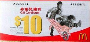 McDonald-10-x-1-gift-voucher-cash-coupon
