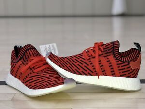 new concept 0655b 1b3e5 Image is loading ADIDAS-NMD-R2-PRIMEKNIT-SHOES-CORE-RED-ZEBRA-