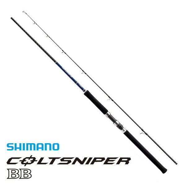 Shimano Coltsniper Bb S906-MH S906-MH S906-MH Spinning Angelrute Neu 7bc602