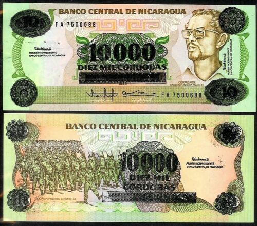 NICARAGUA 10,000 CORDOBAS ND P158 UNCIRCULATED 1989