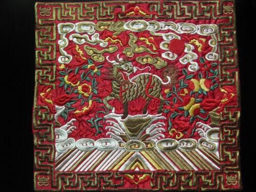 Square Chinese antique royal Red and golden kylin machinemade embroidery 22936
