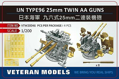 Veteran Models 1//350 WWII IJN Type 96 150cm Searchlight Set for Yamato Class