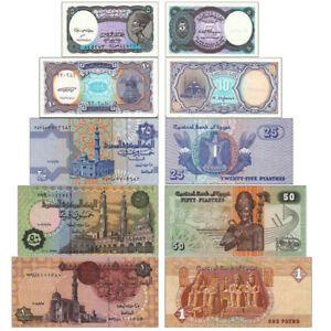 3 UNC PAPER MONEY FROM SAUDI ARABIA  EGYPT CAMBODIA